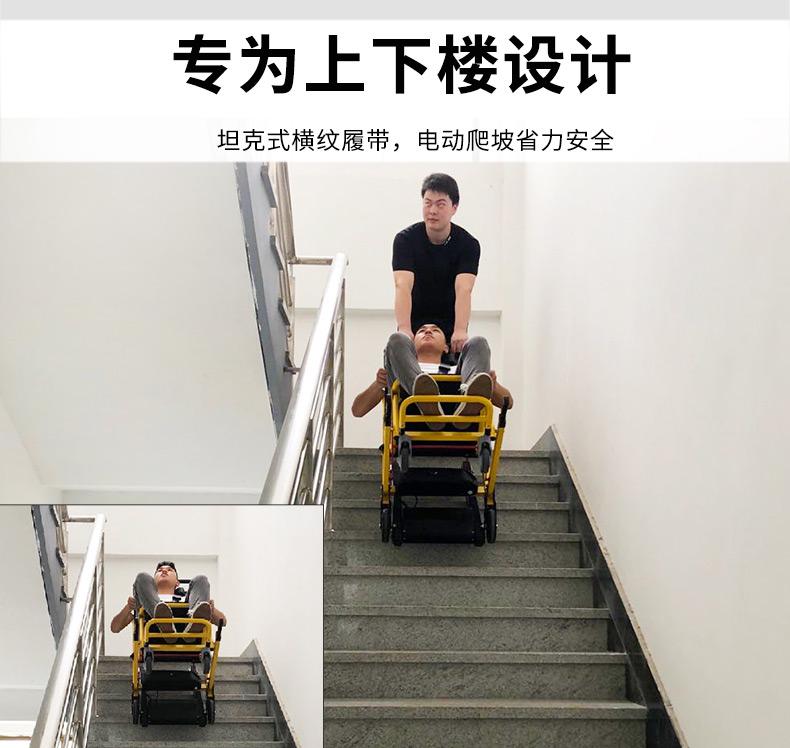 爬楼轮椅车有哪些类型,不同爬楼轮椅优劣势