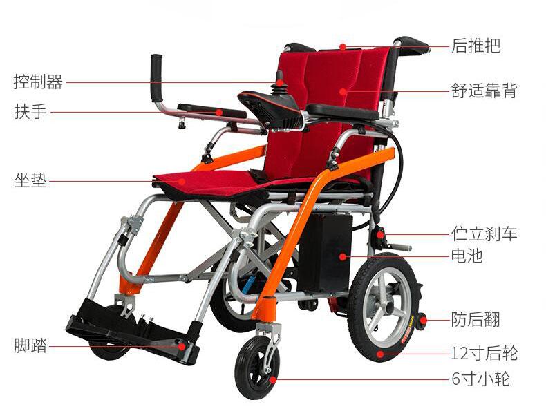 金百合电动轮椅D11图片