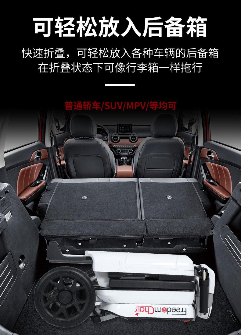 迈乐步S07行李箱式折叠老年电动代步车轻松放入轿车后备箱
