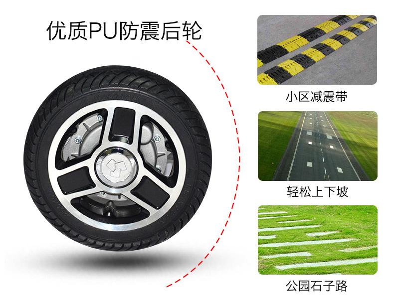 金百合D06折叠便携式电动轮椅PU防震防扎轮胎