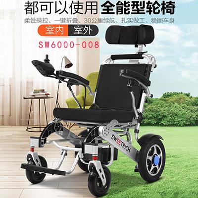 斯维驰SW6000-008折叠电动轮椅