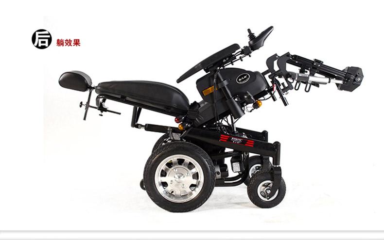 威之群1023-31电动轮椅平躺效果图