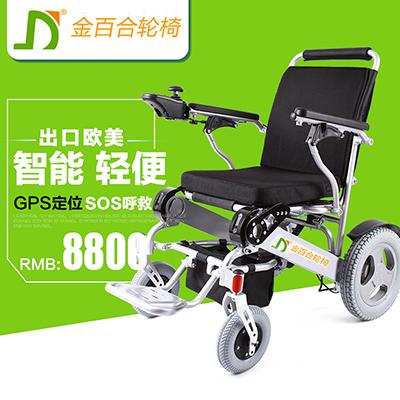 金百合电动轮椅怎么样