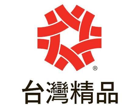 台湾精品金质奖标志