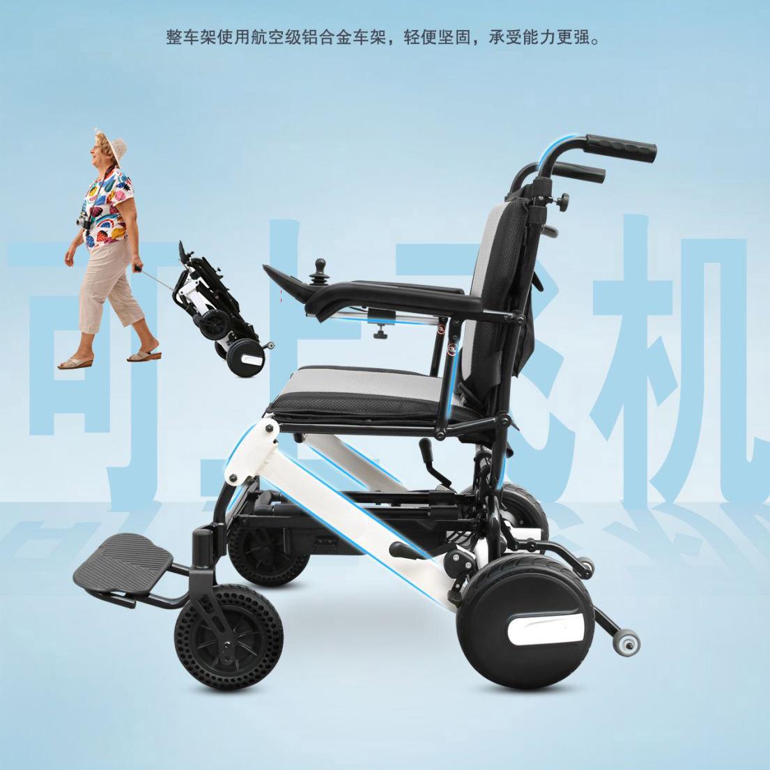 达洋DY106电动轮椅-达洋DY106便携式折叠电动轮椅车