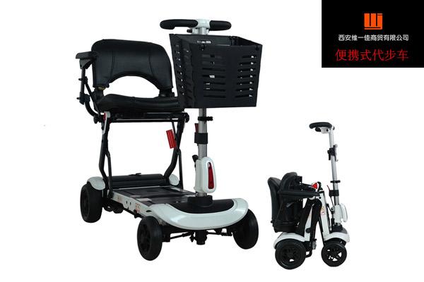 舒莱适S2061小型电动轮椅