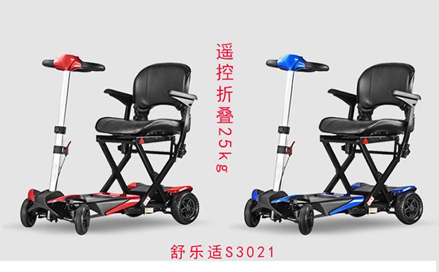 舒乐适电动代步车S3021