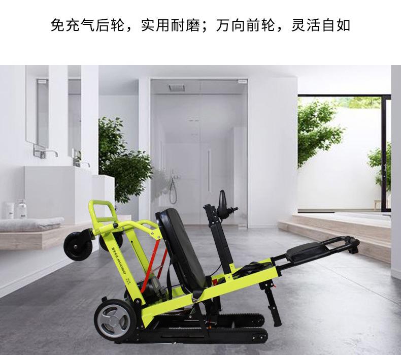 斯维驰爬楼轮椅-平地爬楼两用电动轮椅车
