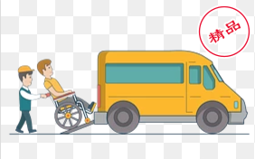 轮椅的种类有哪些?