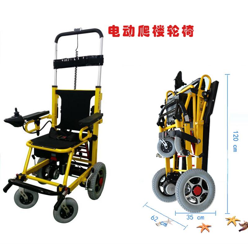 履带式电动爬楼轮椅简介