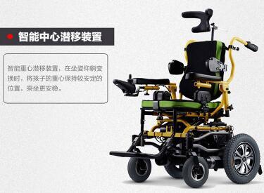 西安哪里能买到便携式残疾儿童轮椅
