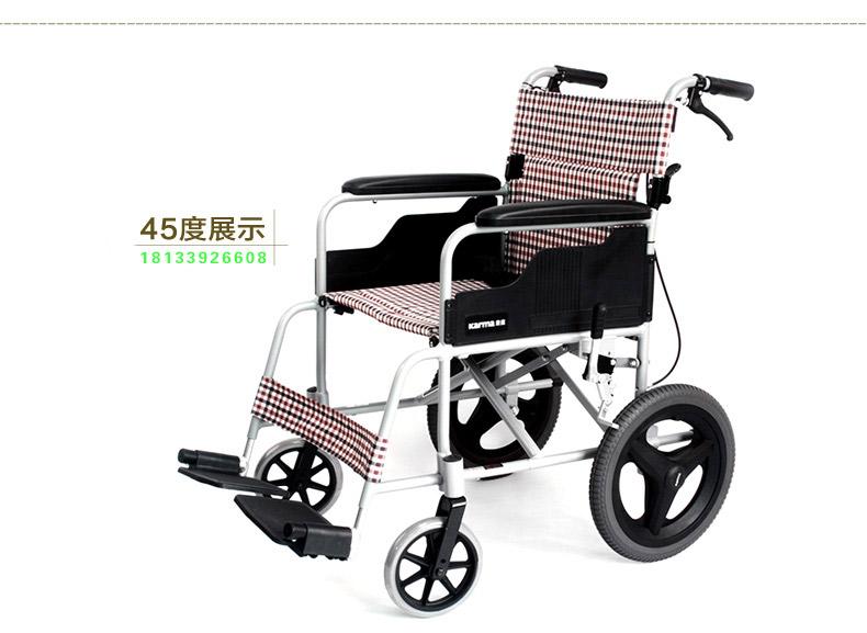 残疾病人手推车轮椅超轻便可折叠