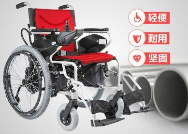 西安互邦轮椅售后服务维修点电话