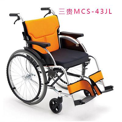 进口轮椅品牌哪个好?日本三贵轮椅介绍