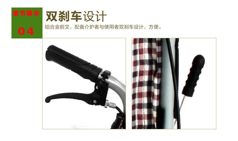 康扬轮椅SM150.2F14联动式刹车