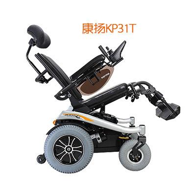 【康扬电动轮椅KP-31T】带你换个角度看世界