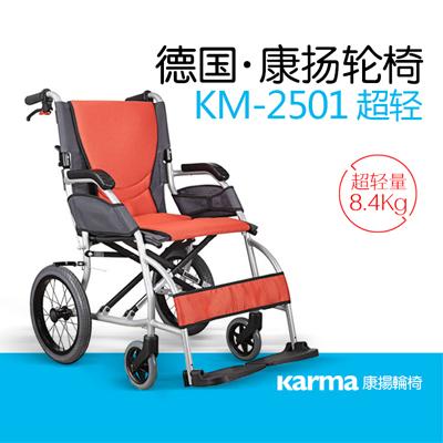 便携式轮椅哪些 便携式轮椅哪个好
