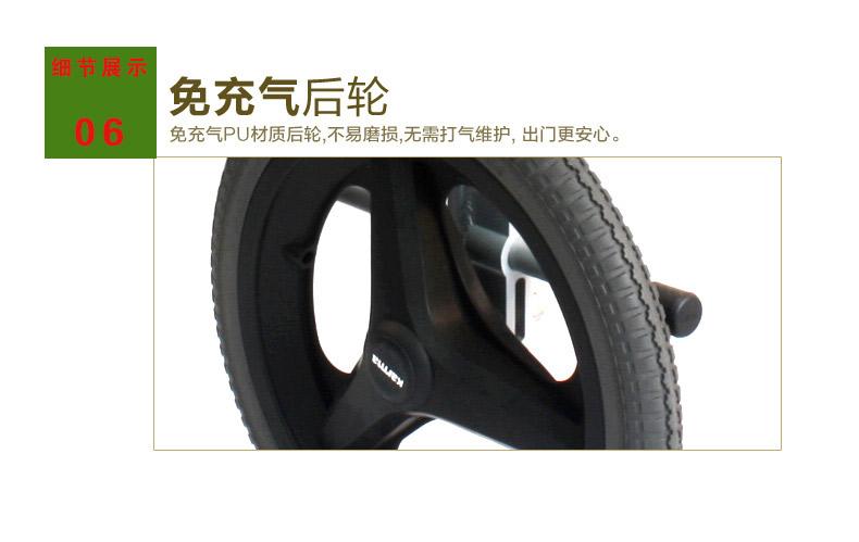 康扬轮椅SM150.2F14高弹橡胶轮胎