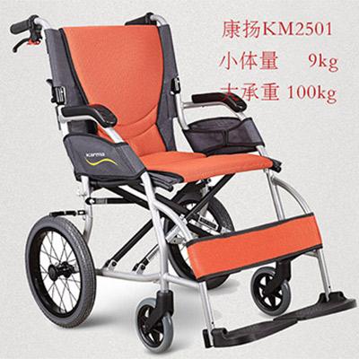 可以放进轿车后备箱的折叠轮椅有哪些