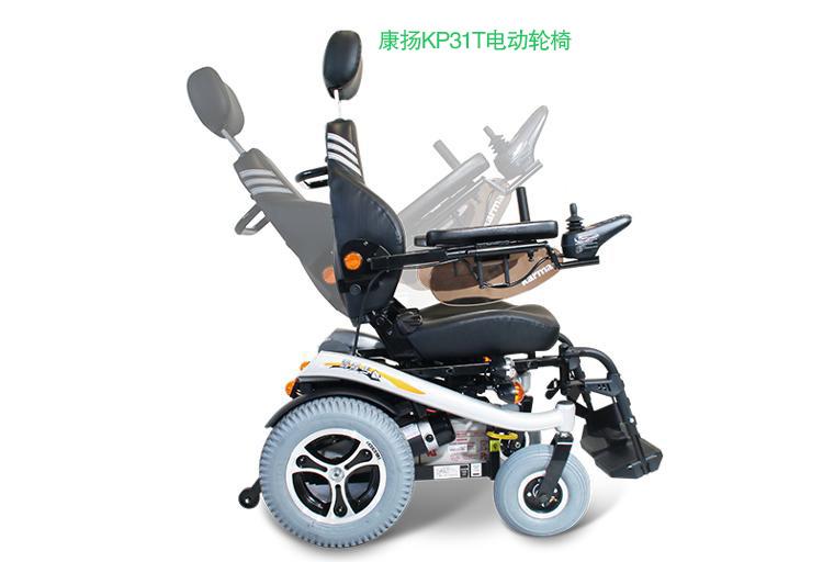 康扬电动轮椅怎么样 康扬电动轮椅KP31T图片