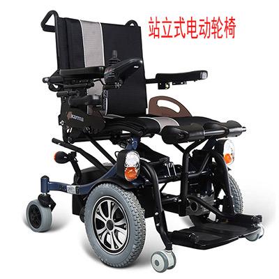 肢体残疾分级及肢体残疾标准