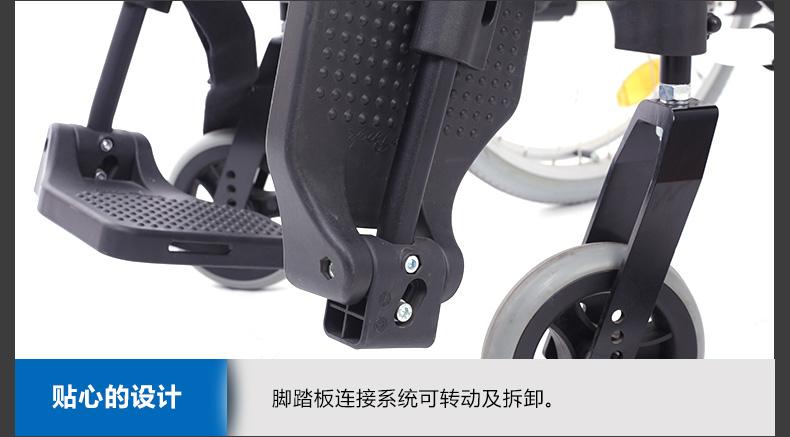 奥托博克轮椅思达M2可调式脚踏板