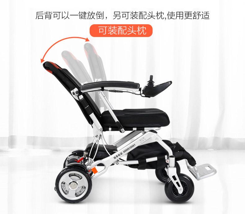 斯维驰SW007电动轮椅老人残疾人折叠电动轮椅车