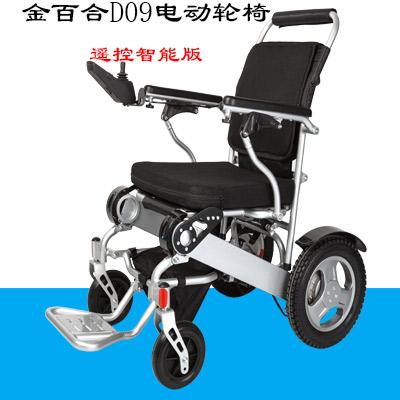 轻便折叠电动轮椅如何折叠