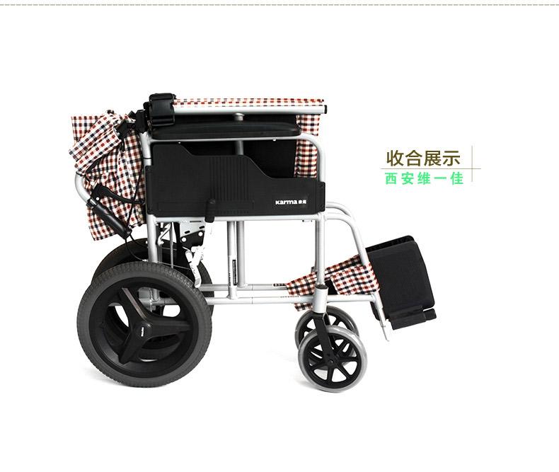 康扬轮椅SM150.2F14折叠图片