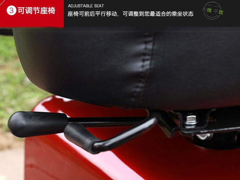 金百合DB18老年代步车旋转式座椅