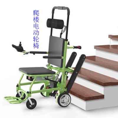 电动爬楼轮椅哪个好