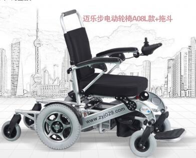 有没有用左手控制的电动轮椅