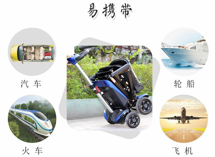 舒莱适代步车S3021便携式老年代步车