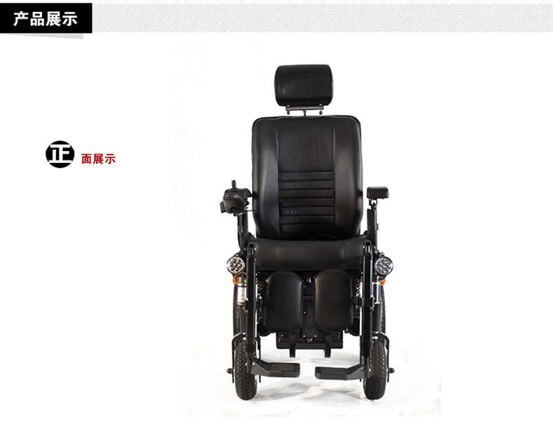 威之群1023-31电动轮椅正面效果图