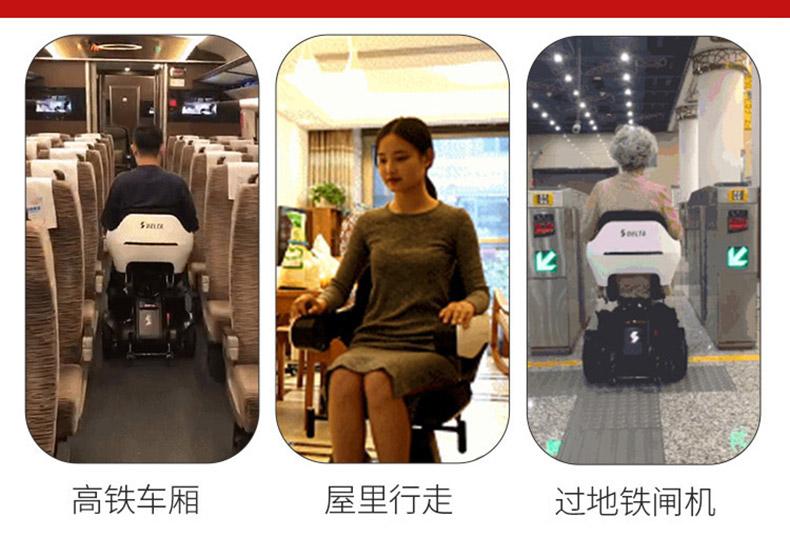 蜂鸟智能代步车上公交地铁飞机均可