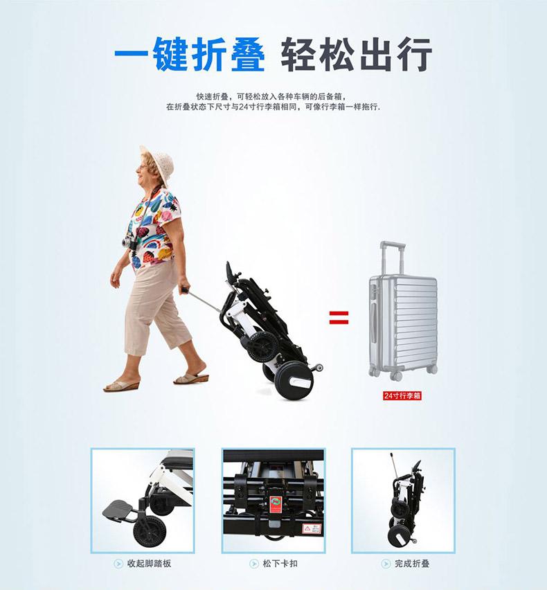 达洋DY106电动轮椅,达洋折叠电动轮椅