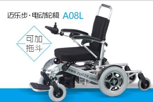 下肢残疾选购轮椅的时候需要注意什么