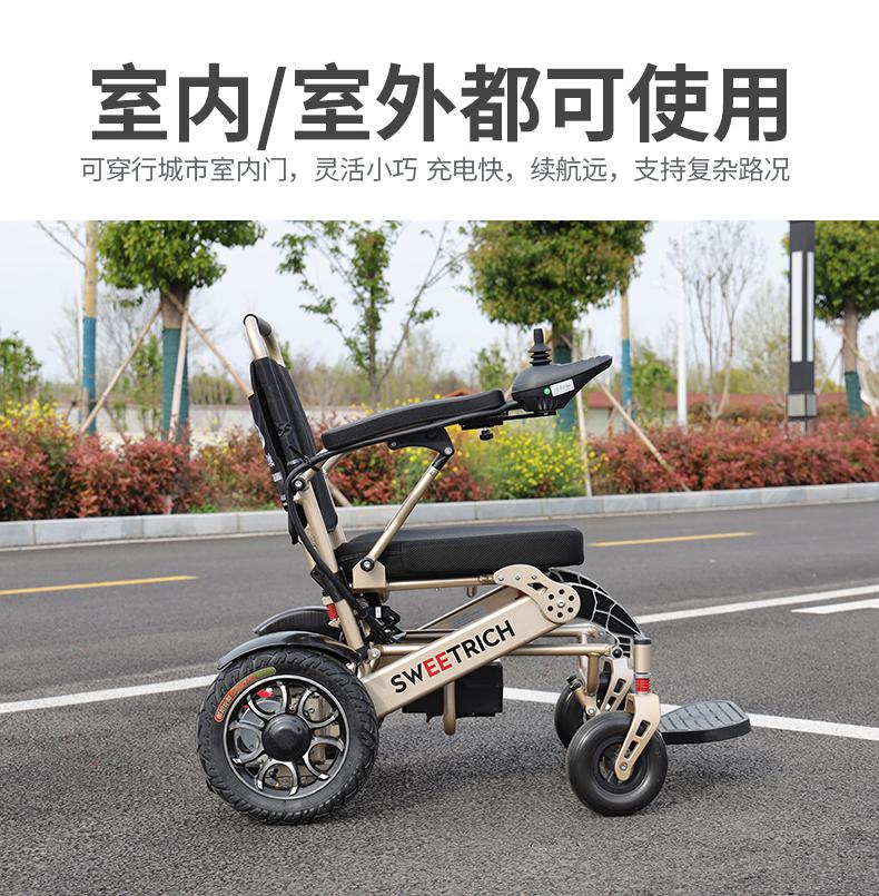 斯维驰HG-630电动轮椅车室外使用场景