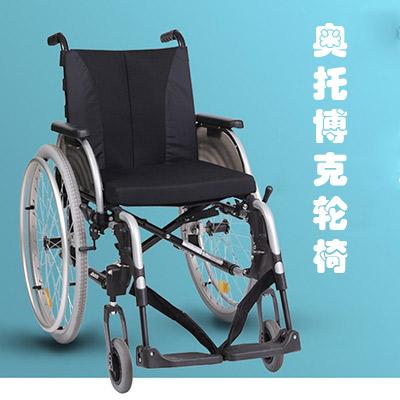 老人用什么轮椅好