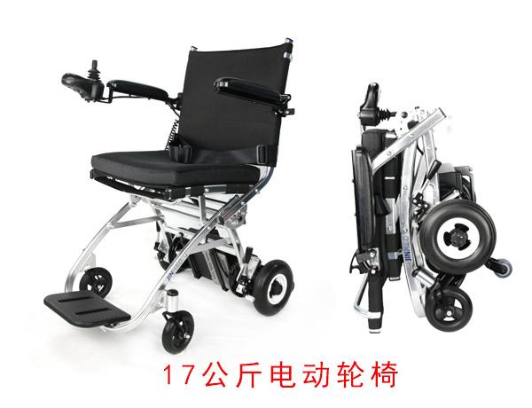 中金折叠电动轮椅