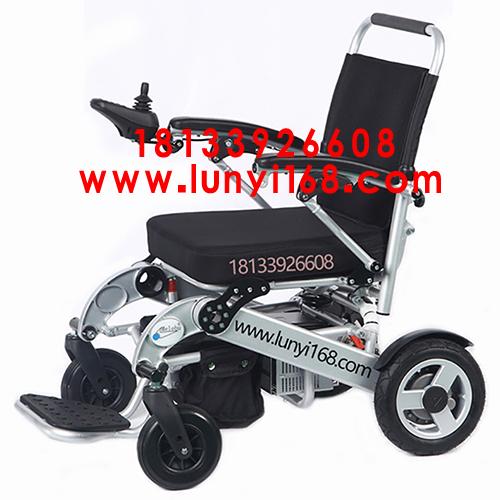 西安专业的残疾人专用电动轮椅
