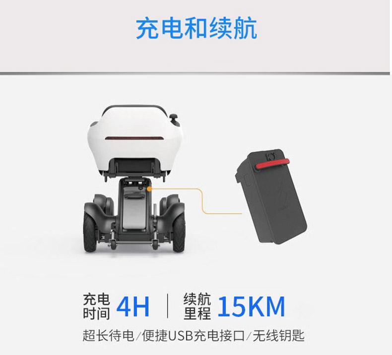 蜂鸟智能代步车加装进口锂电池