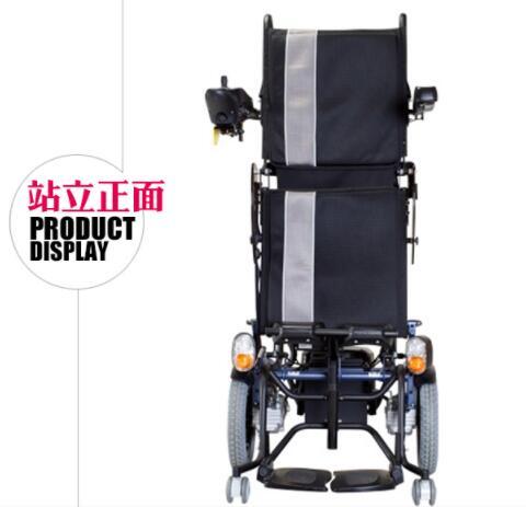 站立式电动轮椅真的好用么可以站起来吗