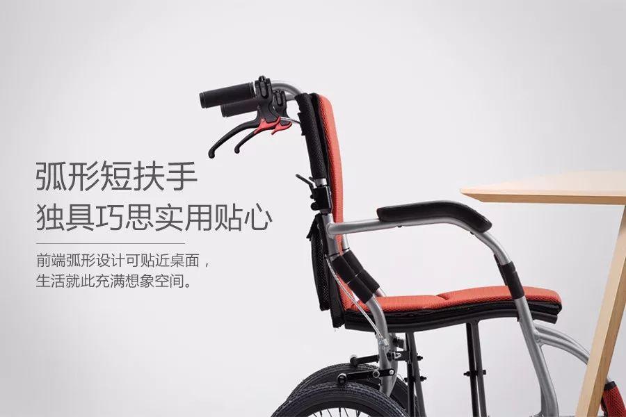 康扬轮椅KM2501超轻款近桌式扶手设计