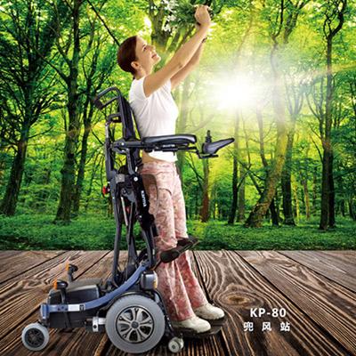 """康扬电动轮椅勇夺""""设计界奥斯卡""""红点奖"""