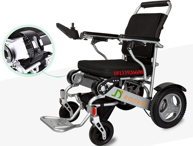 金百合电动轮椅D09款