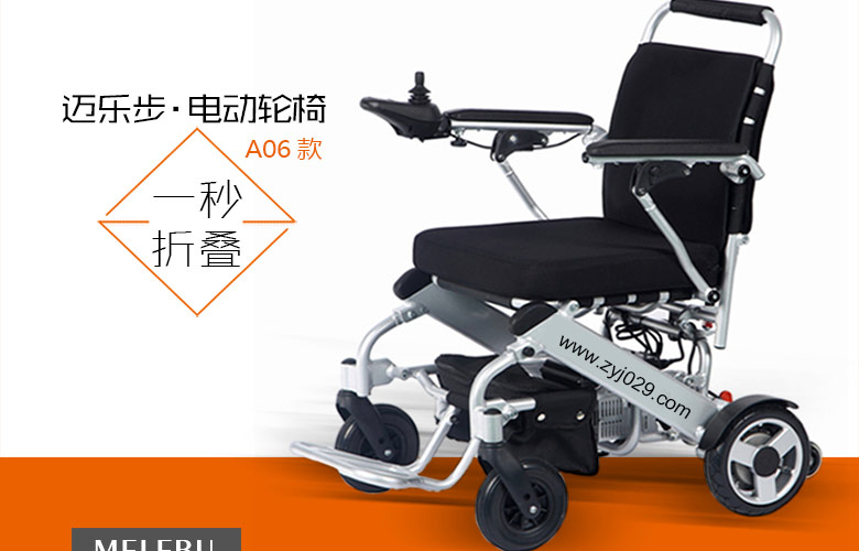 轻便电动轮椅车机器的设计