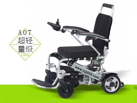 折叠电动轮椅比其他轮椅有哪些优势