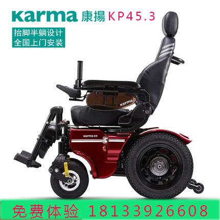 康扬KP45.3电动轮椅原装进口豪华舒适款