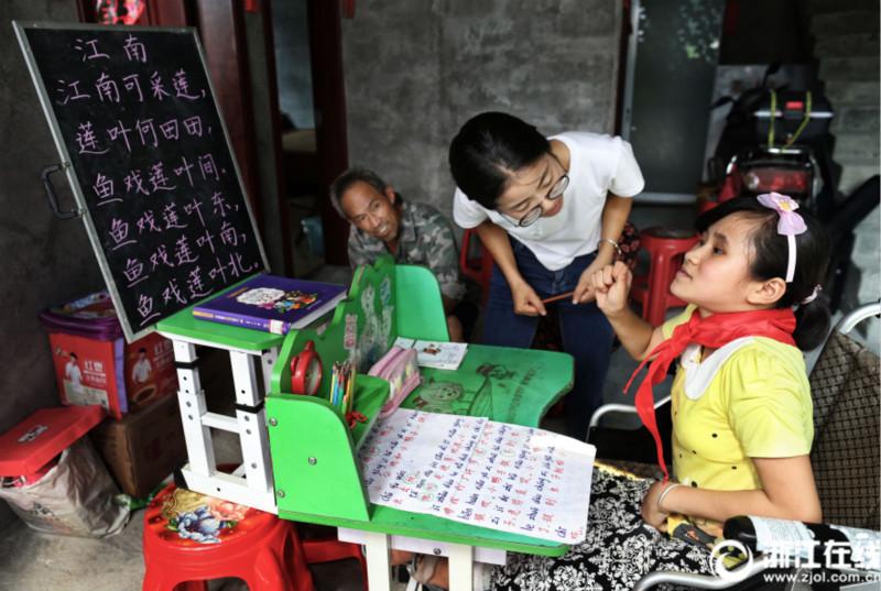 轮椅女孩:一个人的开学典礼
